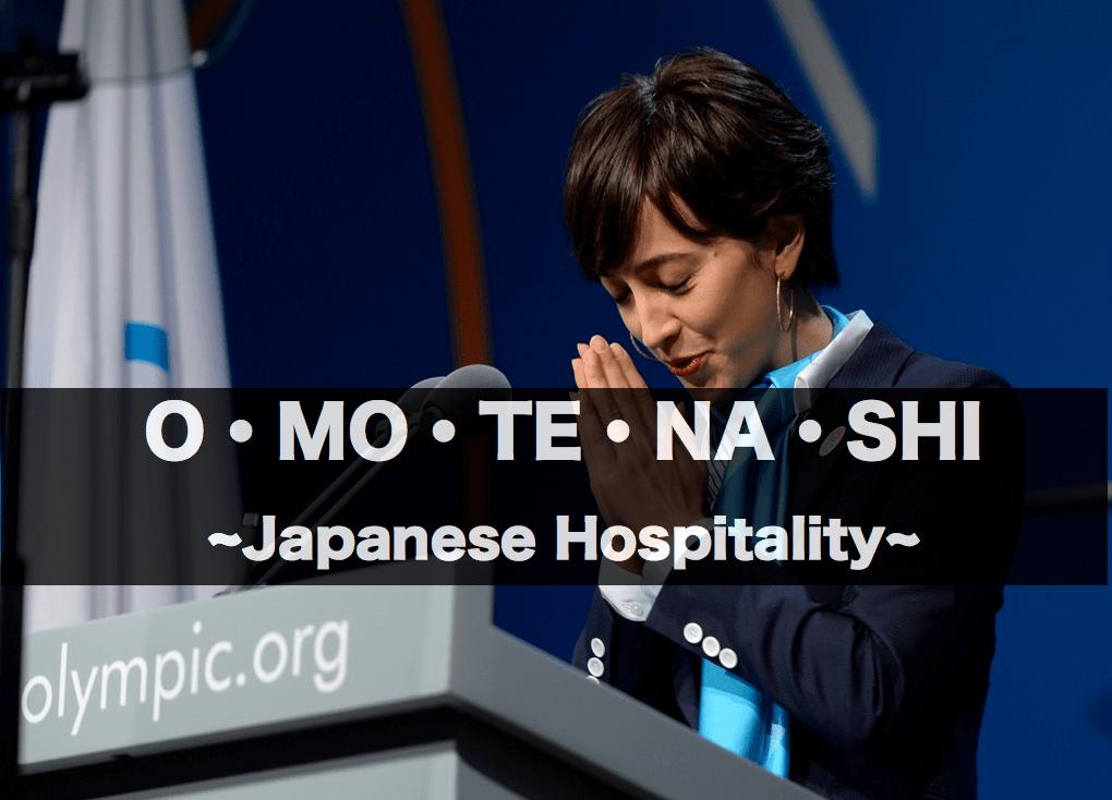 o.mo.te.na.shi Japanese Hospitality
