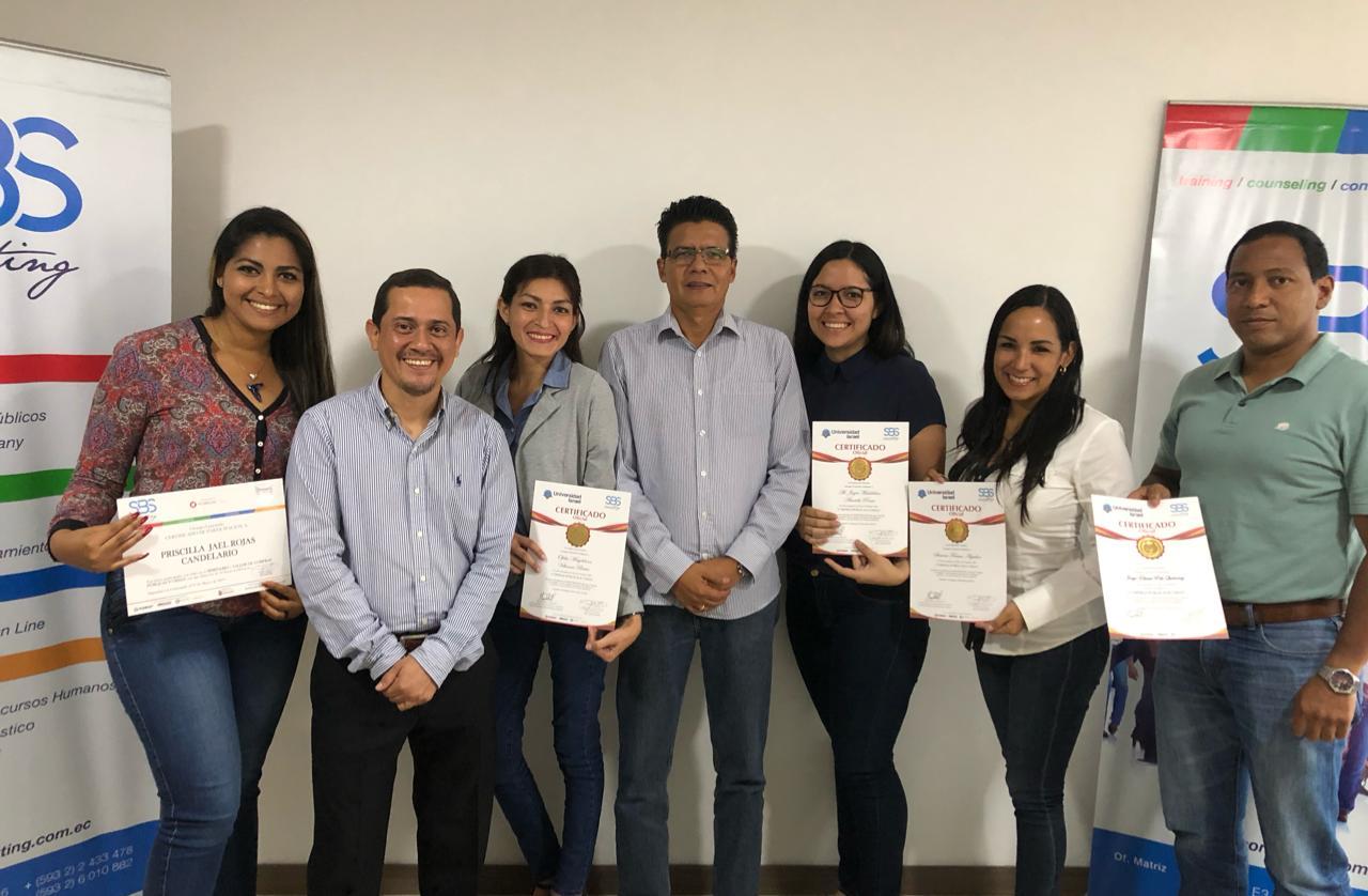 Seminario Taller de Compras Públicas y MFC (Guayaquil)